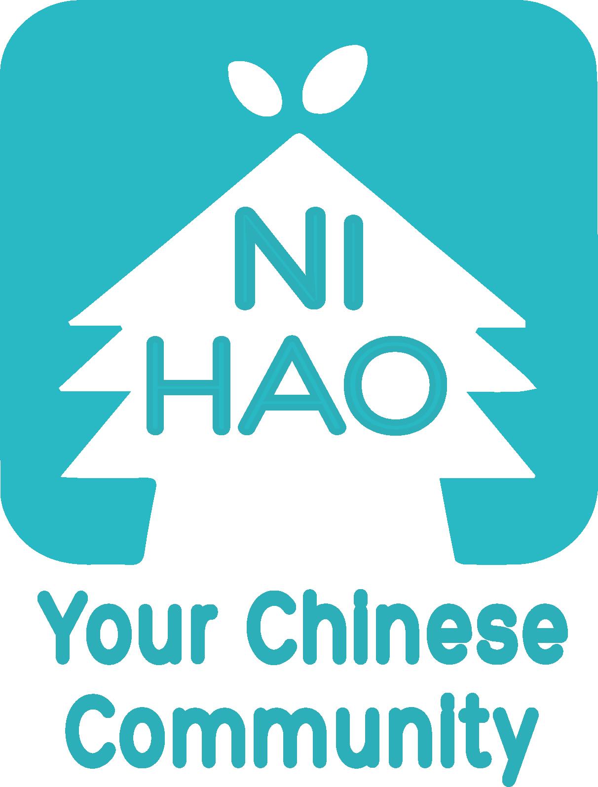 Ni Hao Chinese